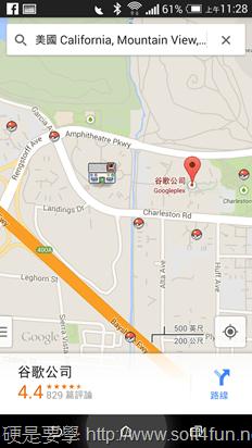 快上 Google 地圖,150隻神奇寶貝等你來收服!(內有攻略地圖) 2014-04-01-03.28.30