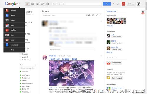 新google介面-03