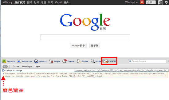 新google介面-05