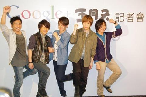 Google+ 新成員:五月天全團加入! b6eb3690f257