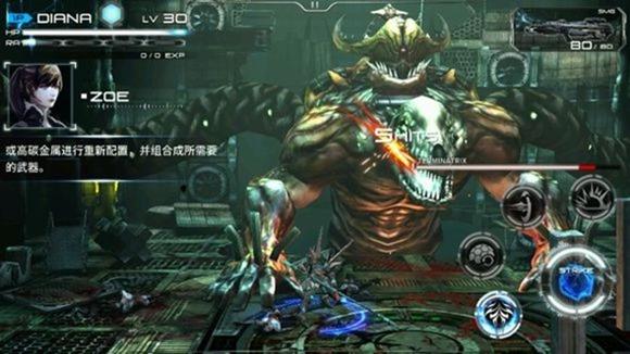 台灣著名手遊改編科幻電影《Implosion: ZERO DAY》正式開始全球募資 2015042316430480471