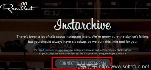 完整下載/備份上傳到 Instagram 的照片:Instarchive instarchive-01_thumb