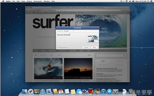[整理] Mac OS X Mountain Lion 結合 iOS 的 9大特色 facebook_thumb