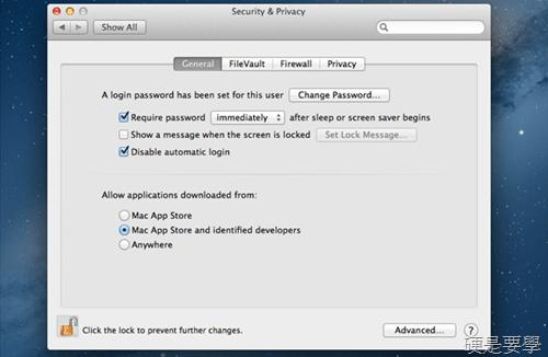 [整理] Mac OS X Mountain Lion 結合 iOS 的 9大特色 gatekeeper_thumb