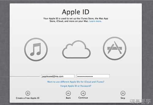 [整理] Mac OS X Mountain Lion 結合 iOS 的 9大特色 icloud_thumb
