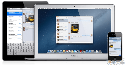 [整理] Mac OS X Mountain Lion 結合 iOS 的 9大特色 imessage_thumb