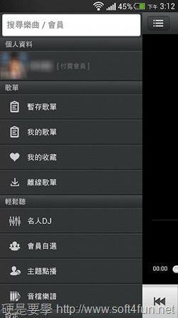 Screenshot_2013-08-20-15-13-00