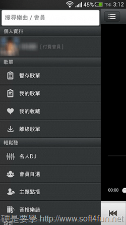Screenshot_2013-08-20-15-13-00