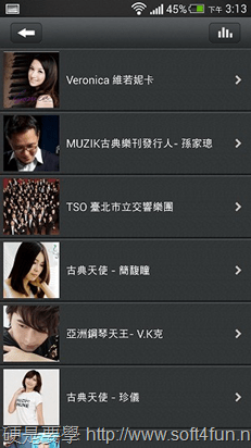 Muzik Online 免費古典樂線上聽 Screenshot_2013-08-20-15-13-08