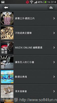 Muzik Online 免費古典樂線上聽 Screenshot_2013-08-20-15-14-56
