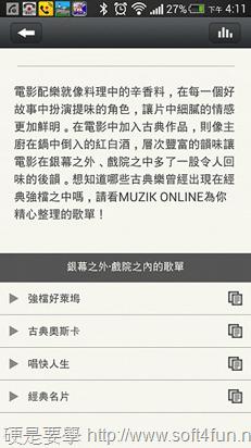 Screenshot_2013-08-22-16-11-38