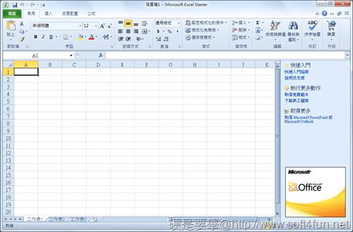 office 2010 starter-03