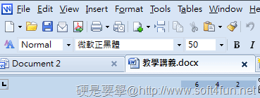 [免費Office] Kingsoft Office Suite 2012:微軟 Office 無痛轉移的最佳方案 kingsoft-office-suite-free-2012-_3