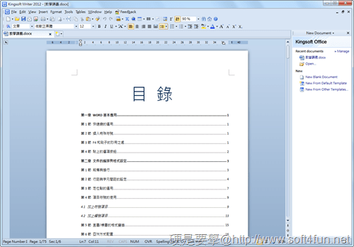 kingsoft office suite free 2012 writer