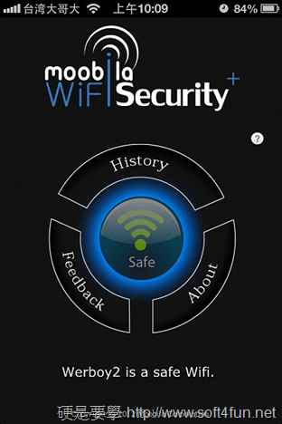 自動分析附近 Wi-Fi 熱點的安全性:WiFi Security+(iOS) 2012-11-24-10.09.25