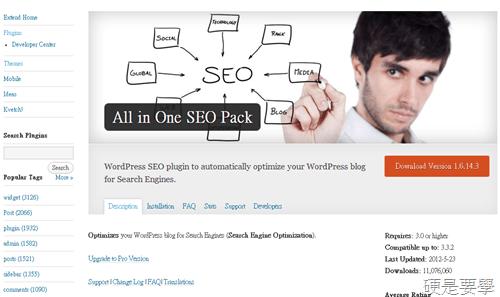 讓社群網站正確擷取 WordPress 的特色圖片及摘要:WP Open Graph Meta(WordPress外掛) all-in-one-seo-pack_thumb