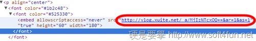 免軟體下載 Xuite 影音、轉檔教學 6