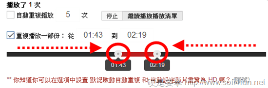 自動重播Youtube-02