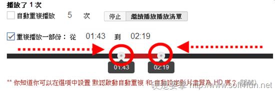 Looper for YouTube 最好用的 YouTube 影片自動重播、A-B段播放套件(Chrome) Youtube-02