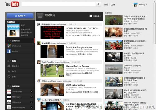 體驗新版 YouTube 的密技(Chrome、Firefox 適用) youtube-03