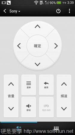 [開箱] hTC Butterfly S 完美融合 New One + 蝴蝶機的旗艦機款 Screenshot_2013-07-31-15-39-15