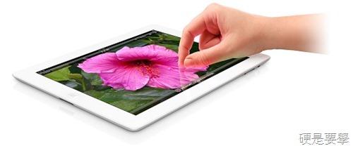 新 iPad 即將在台開賣,遠傳、台灣大哥大開始預售 new-_ipad