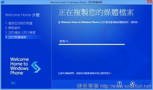Welcome Home to Windows Phone 8-08