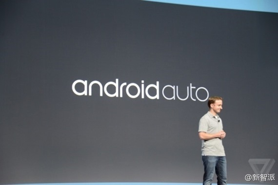 Google I/O 2014:Google 推出全新 Android Auto 車載系統 cf008ae0gw1ehraca1qjzj20go0b4mxz