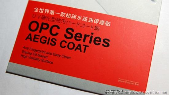 手機不帕刮 ! 超防潑水、疏油的 imos 螢幕保護貼 DSC_0014