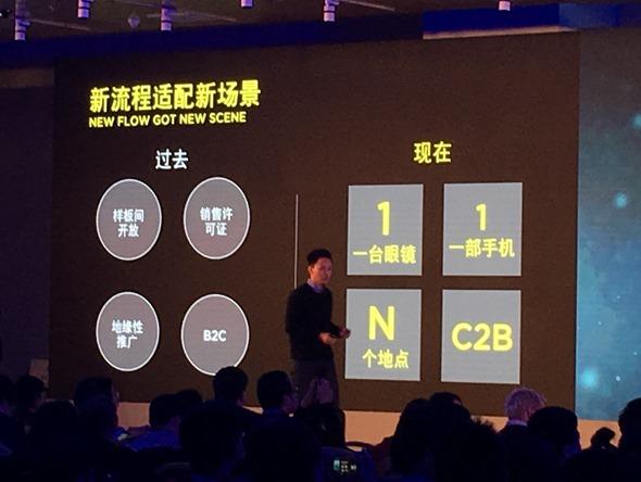 HTC VIVE 開發者峰會:《無憂我房》在VR商業化的實踐之路 IMG_0596