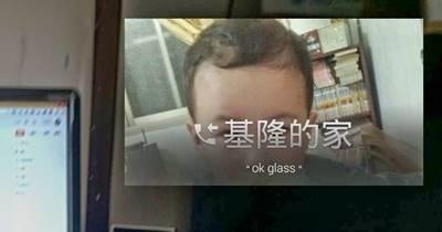 Google 眼鏡我的使用心得:那些 Google Glass 真實生活應用 clip_image02854