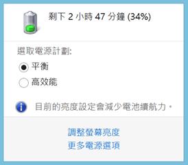 市面最薄! ASUS Transformer Book T300 Chi 開箱評測 Image-3