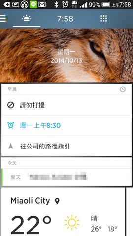 Screenshot_2014-10-13-07-58-37