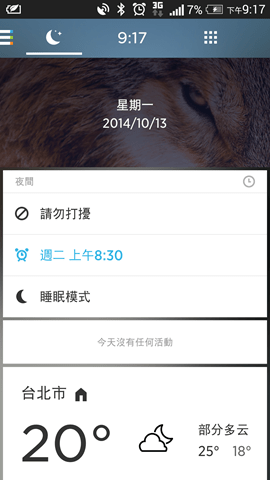 Screenshot_2014-10-13-21-17-32