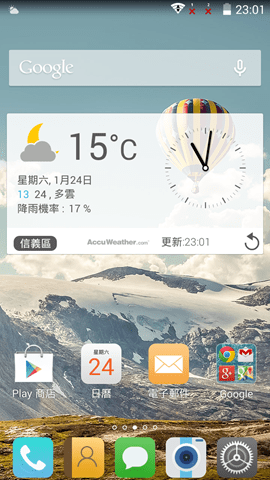 Screenshot_2015-01-24-23-01-43