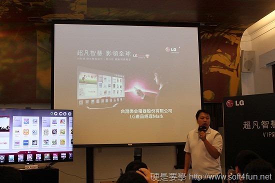 LG Smart TV 的「超凡智慧,影領全球」VIP新品鑑賞會 image004_3