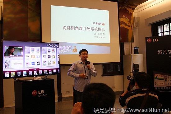 LG Smart TV 的「超凡智慧,影領全球」VIP新品鑑賞會 image007_3
