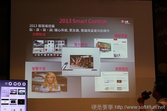 LG Smart TV 的「超凡智慧,影領全球」VIP新品鑑賞會 image010_3