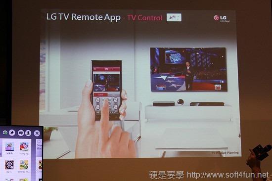 LG Smart TV 的「超凡智慧,影領全球」VIP新品鑑賞會 image012_3