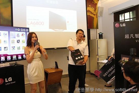 LG Smart TV 的「超凡智慧,影領全球」VIP新品鑑賞會 image017_3