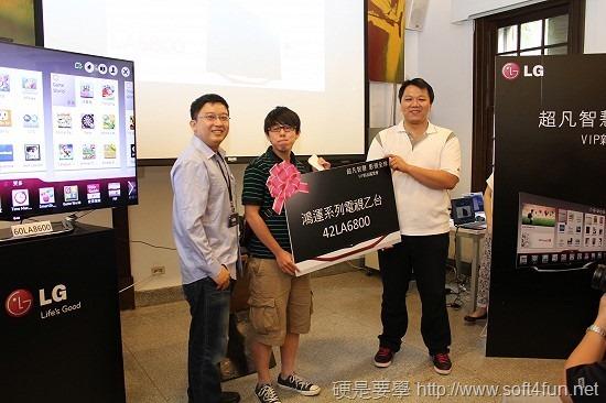 LG Smart TV 的「超凡智慧,影領全球」VIP新品鑑賞會 image018_3