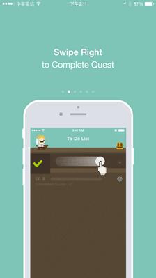 結合遊戲打怪升級系統,QUEST 代辦事項 App 讓記事更好玩 2015012014.11.17