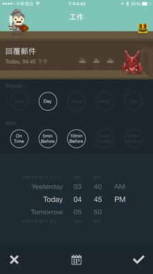 結合遊戲打怪升級系統,QUEST 代辦事項 App 讓記事更好玩 2015012016.43.42