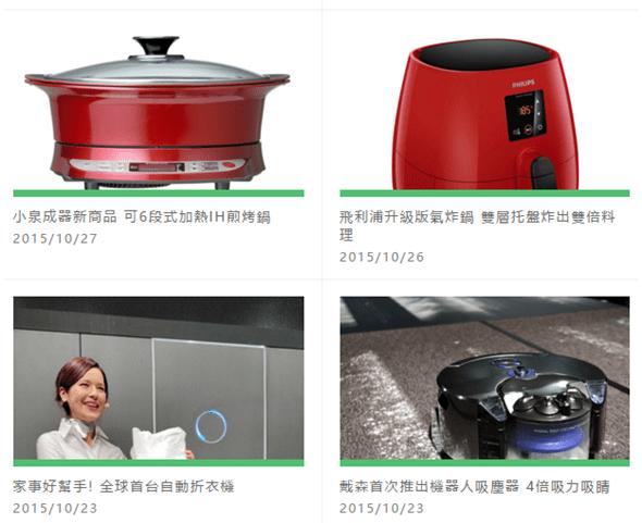 朝日新聞幫台灣遊客打造專屬日本購物攻略,血拚、新品、優惠一次到位 image_4