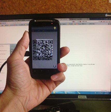 Google推出用手機掃 QR Code 的免密碼安全登入服務 16---1