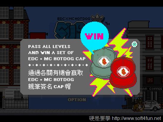 冠希、熱狗聯手推出 iOS 遊戲 SUPER BROS,還有機會獲得親筆簽名帽 2013-08-30-17.04.50