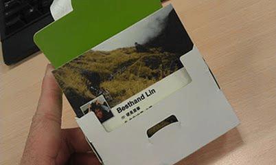 你知道可以免費印一盒彩色 Facebook 動態時報名片嗎? facebook2