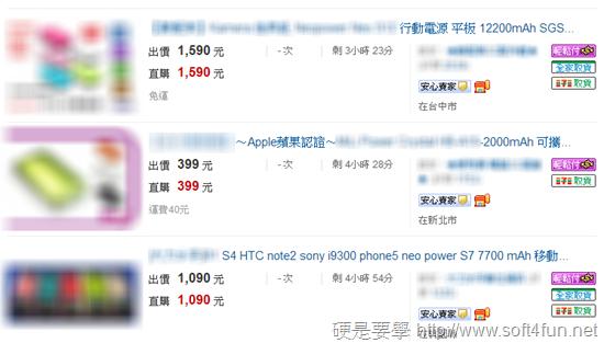 [介紹] 小米行動電源 10,400mAh大容量,入手價不到台幣 350 元 eb0a5171c298