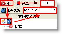 [網站架設] 30秒架好可以上傳/下載檔案的檔案伺服器 - HFS 711911646_60ba4145aa_o