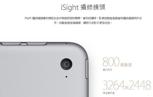 小改款:被忽略的 iPad mini 4 發表,3代宣告終結 apple-event-118